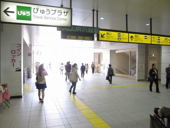 JR線、川越駅改札前