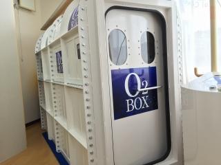 川越市酸素ボックス、カプセル、おしだスポーツ整体