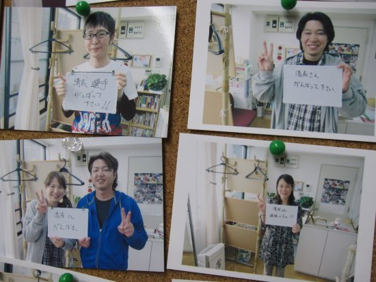 BSBライダー#23清成龍一、応援メッセージ募集中!