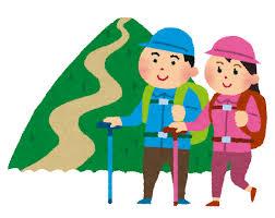 登山、山登り、ハイキング