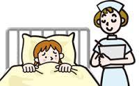病気、風邪、安静、寝る