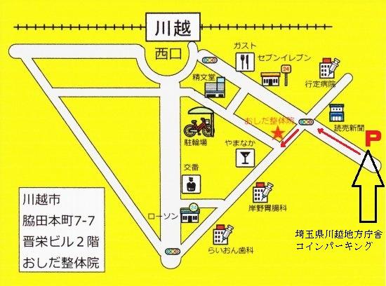 埼玉県川越地方庁舎、地図