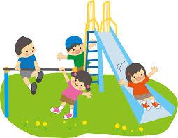 公園、運動用具、施設