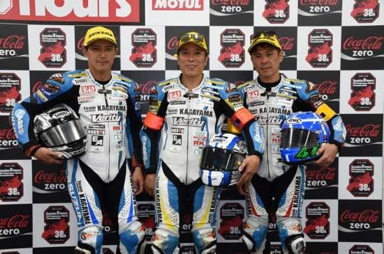 2015鈴鹿8耐Team KAGAYAMA