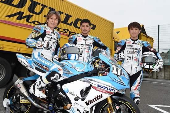 #17 Team KAGAYAMA 清成龍一