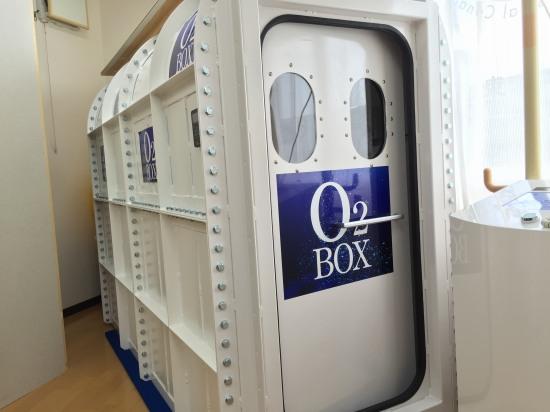 高気圧酸素ボックス,O2カプセル