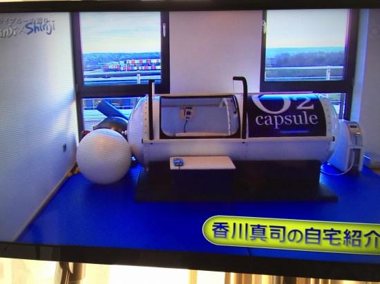 高気圧酸素capsule,BOX,超回復