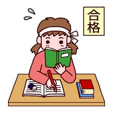 勉強、受験生、集中力、記憶力アップ