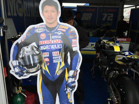 清成龍一 #88 モリワキレーシング ホンダ