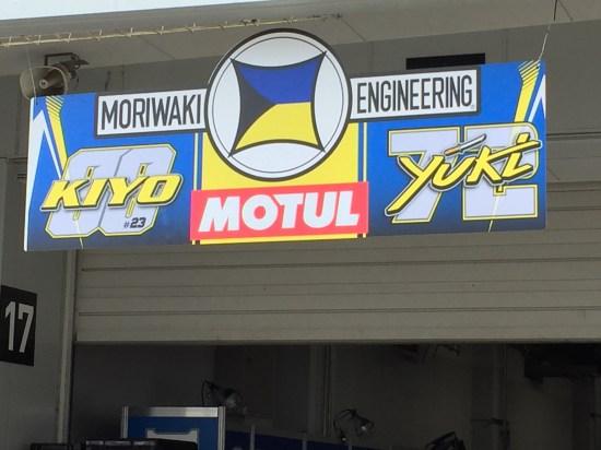 清成龍一 #88 Honda CBR1000RR MORIWAKI MOTUL RACING