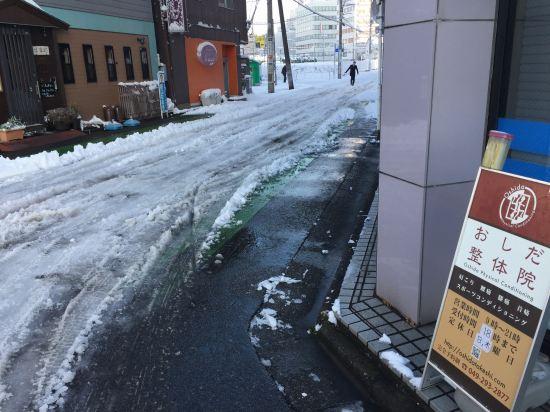 雪かき、凍結、大雪、積もる、川越駅、晋栄ビル、おしだ整体院