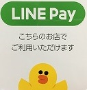 LINEpay,WeChatPay