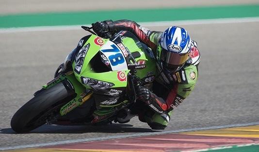 大久保光 #78 Kawasaki Puccetti Racing Team WSSP