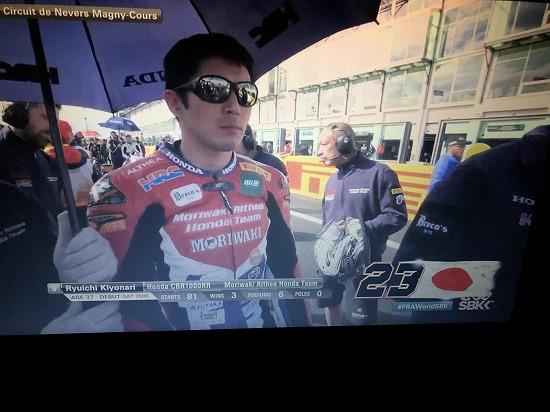 清成龍一 #23 Moriwaki Althea Honda Team