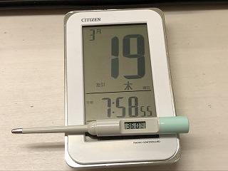 体温計、体調管理、感染予防